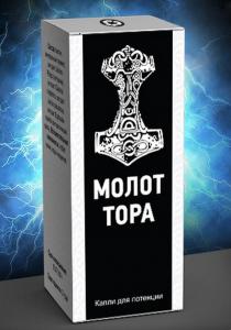 original-molot-tora